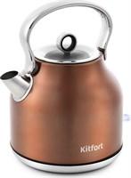 Чайник Kitfort KT-671-5 бронзовый